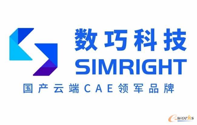 http://www.e-works.net.cn/News/articleimage/20212/132586990850869195_new.jpg