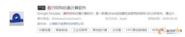 http://www.e-works.net.cn/News/articleimage/20212/132586991056650445_new.jpg
