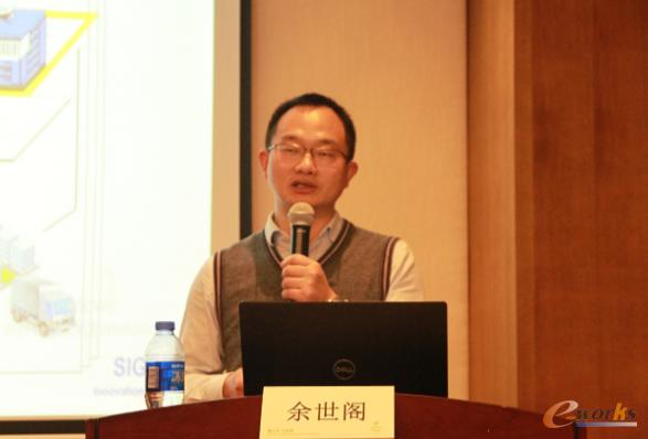 图6 江苏西格数据科技有限公司总经理余世阁