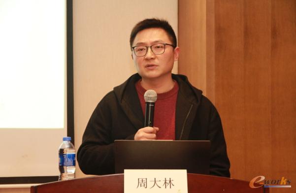 图7 南京汽车锻造有限公司物流总监周大林