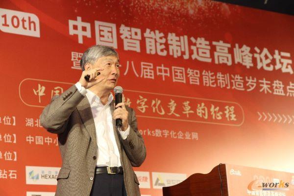 中国机械工程学会理事长李培根院士