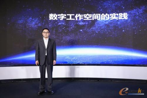 http://www.e-works.net.cn/News/articleimage/20214/132627780189409121_new.jpg