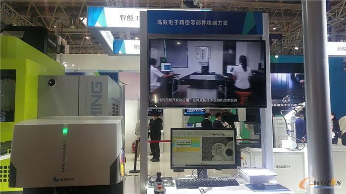 海克斯康高效电子精密零部件检测方案