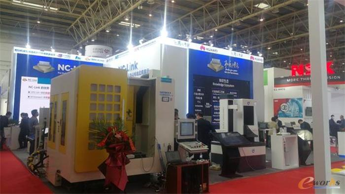 中国机床工具行业互联网专题展区