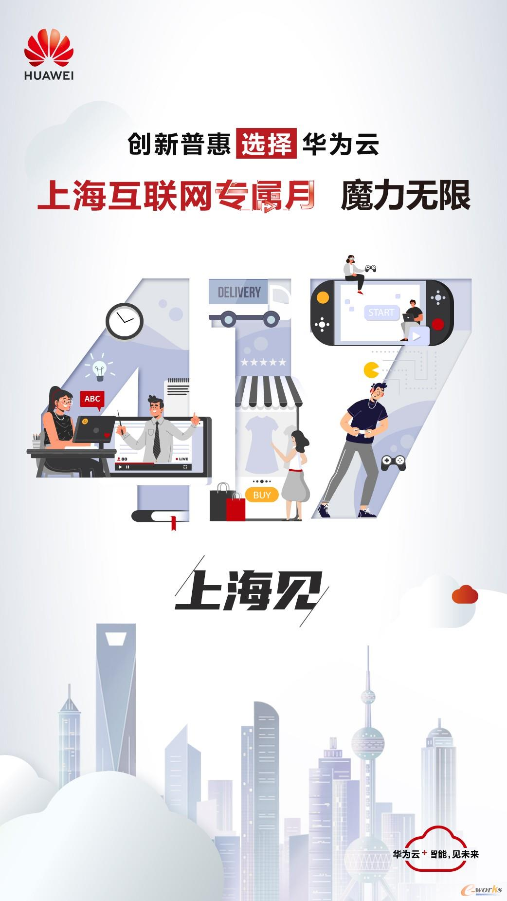 http://www.e-works.net.cn/News/articleimage/20214/132629263058425048_new.jpg