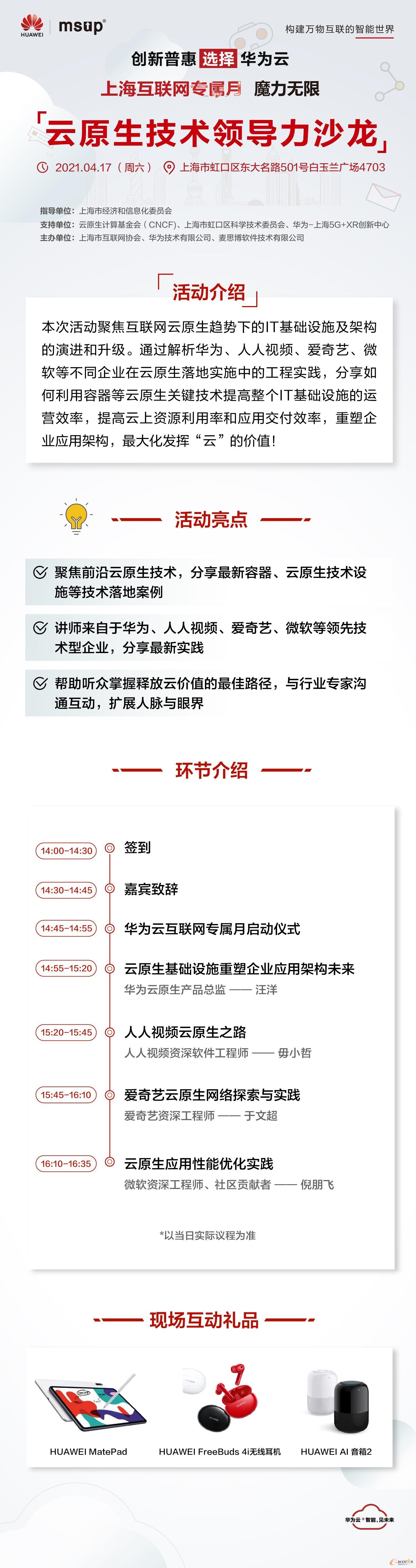 http://www.e-works.net.cn/News/articleimage/20214/132629263304987548_new.jpg