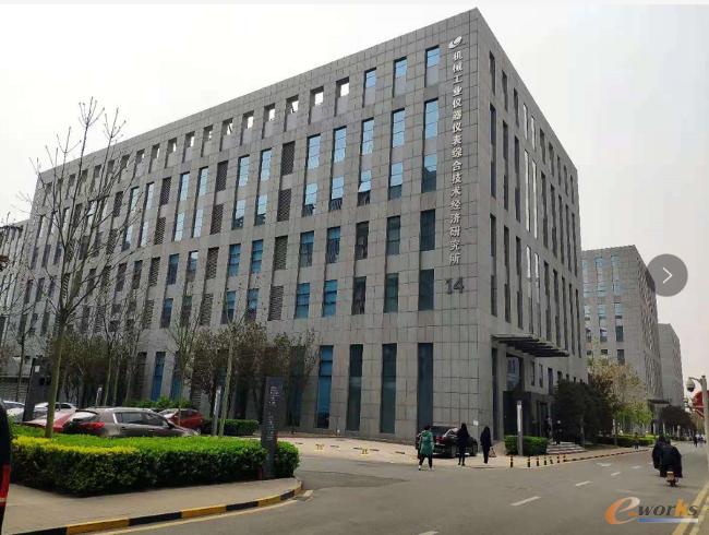 机械工业仪器仪表综合技术经济研究所