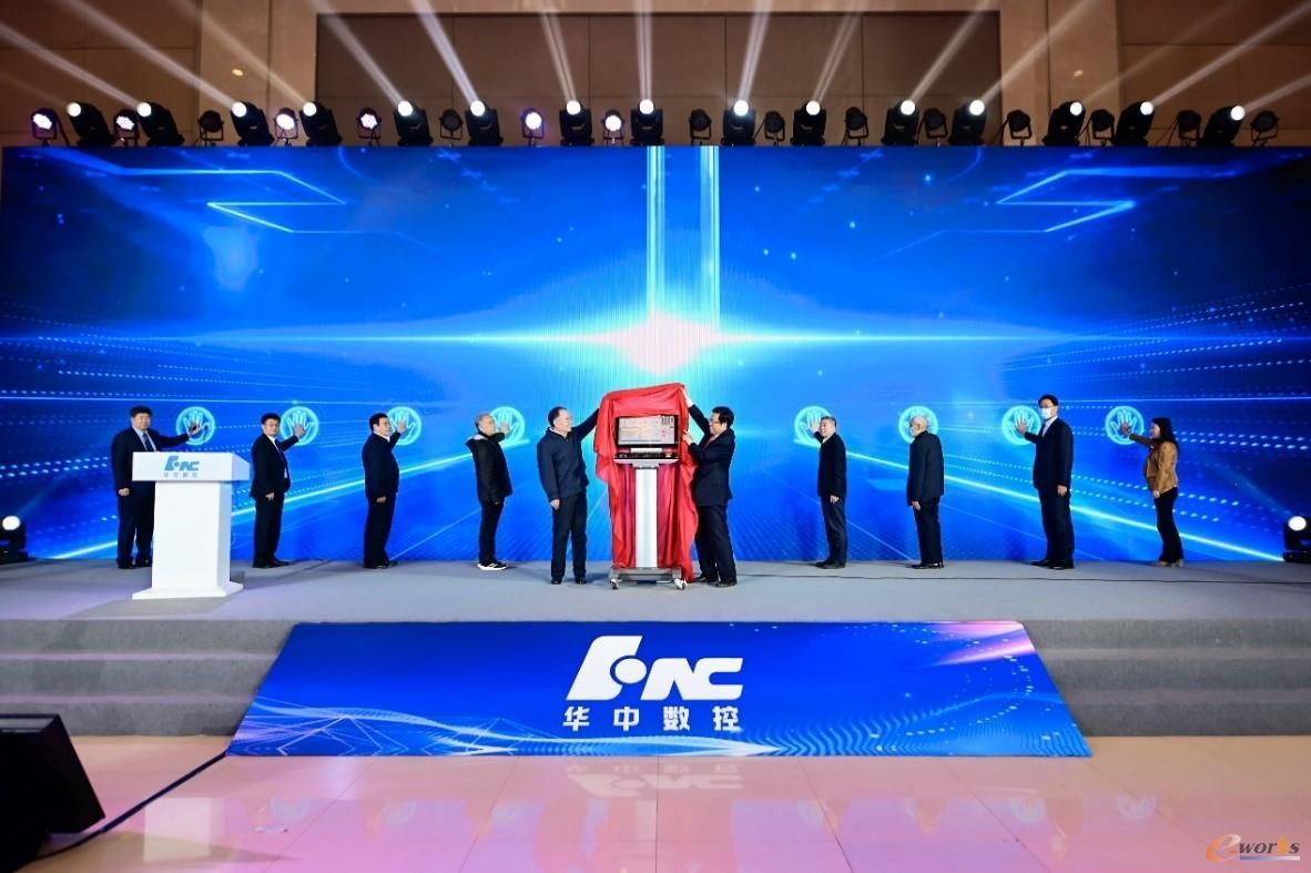 """""""华中9型智能数控系统""""产品正式发布"""