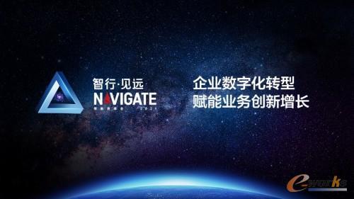 http://www.e-works.net.cn/News/articleimage/20214/132632895304317234_new.jpg