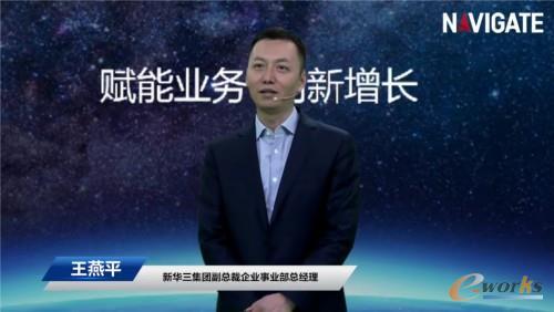 http://www.e-works.net.cn/News/articleimage/20214/132632895466817234_new.jpg