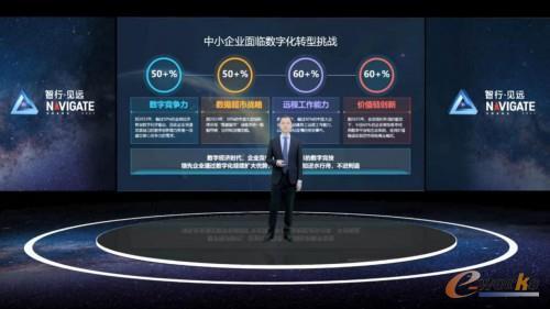 http://www.e-works.net.cn/News/articleimage/20214/132632897435410984_new.jpg