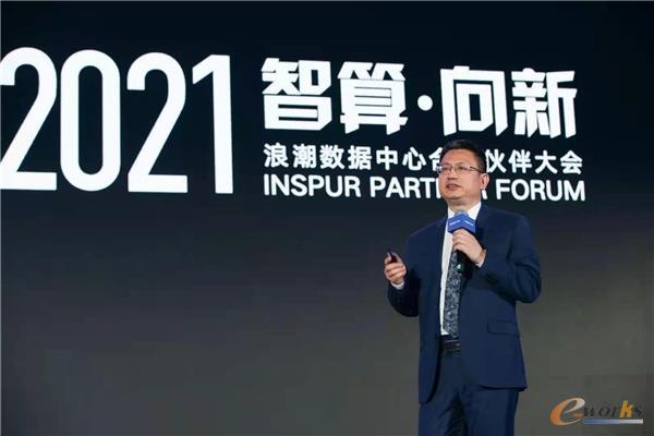 https://www.e-works.net.cn/News/articleimage/20214/132633812542340617_new.jpg