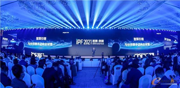 https://www.e-works.net.cn/News/articleimage/20214/132633813464371867_new.jpg