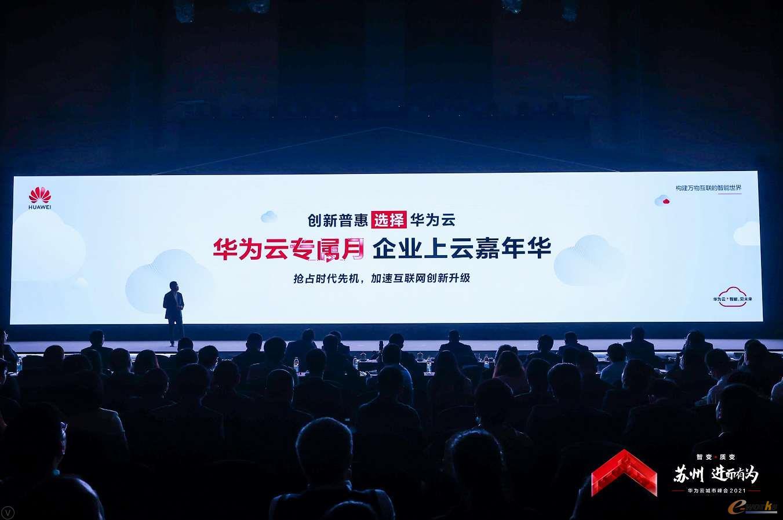https://www.e-works.net.cn/News/articleimage/20214/132635569459160072_new.jpg