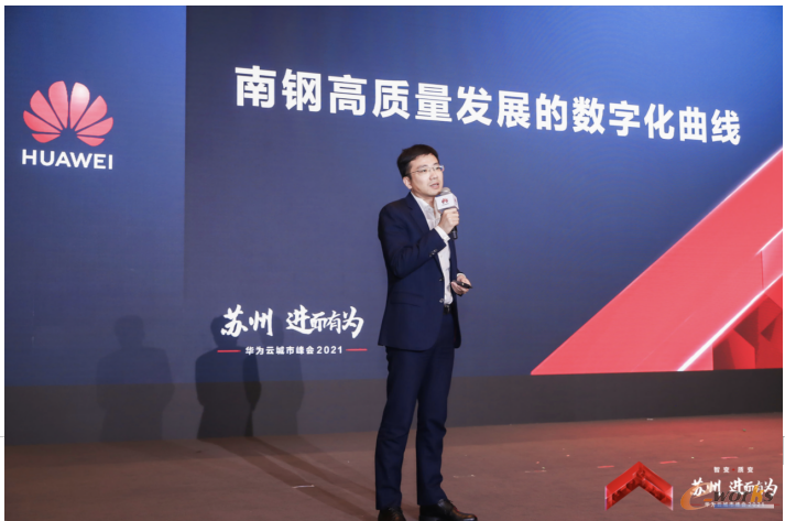 https://www.e-works.net.cn/News/articleimage/20214/132637898105235648_new.png