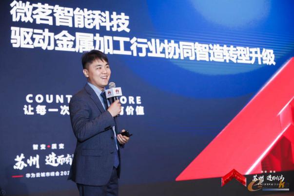 https://www.e-works.net.cn/News/articleimage/20214/132637898900079398_new.png
