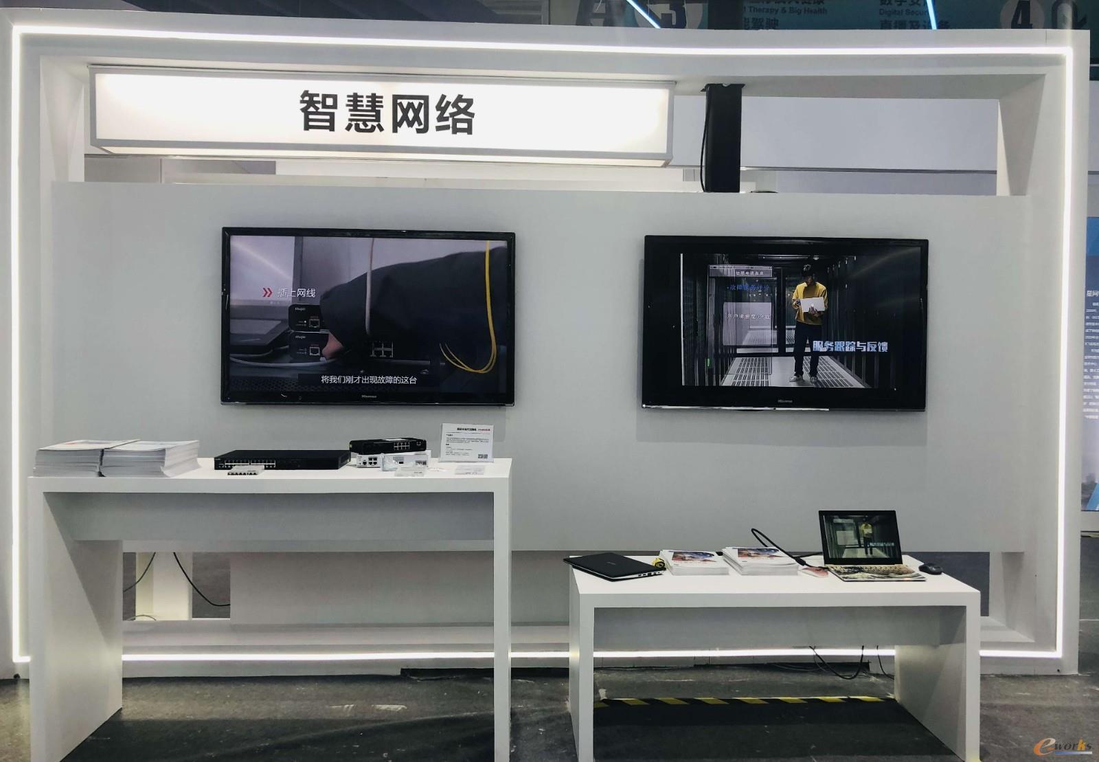 https://www.e-works.net.cn/News/articleimage/20214/132640558993364185_new.jpg