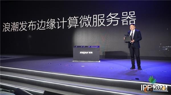 https://www.e-works.net.cn/News/articleimage/20214/132640718410239185_new.jpg