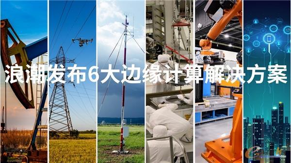 https://www.e-works.net.cn/News/articleimage/20214/132640718734301685_new.jpg