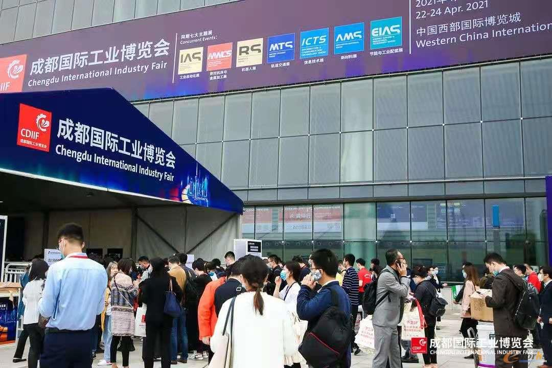 2021成都国际工业博览会