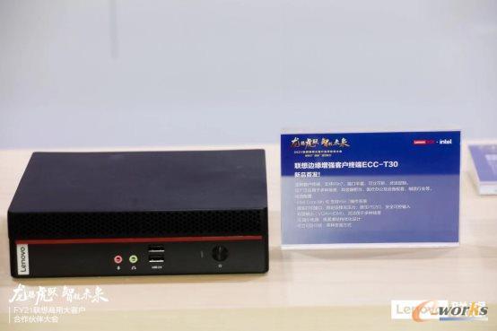 https://www.e-works.net.cn/News/articleimage/20214/132642202395239185_new.jpg
