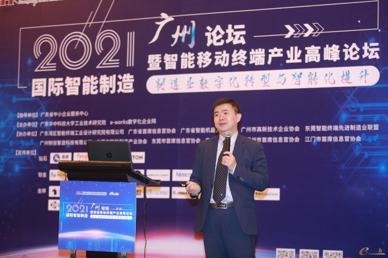 e-works CEO黄培博士