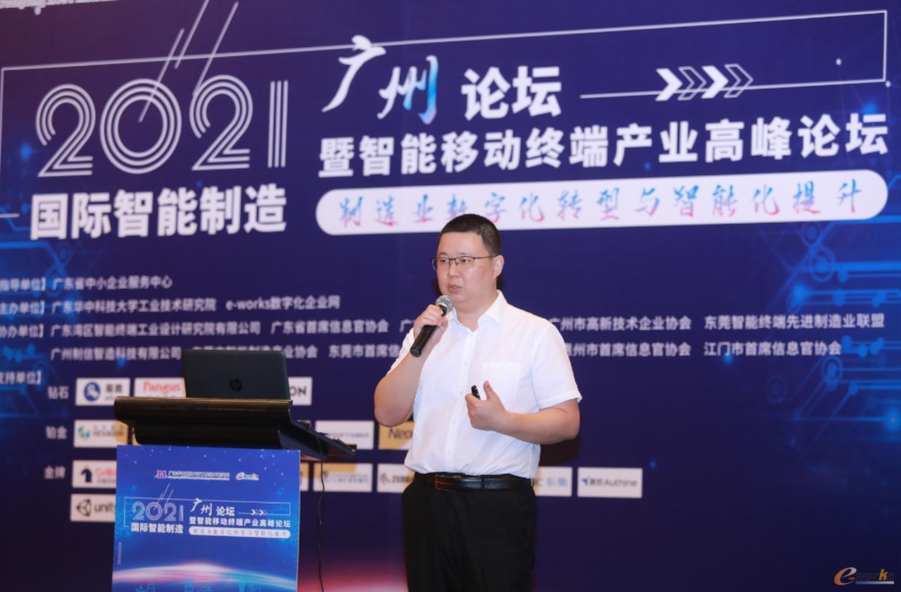 美的集团IT供应链系统部部长陈俊