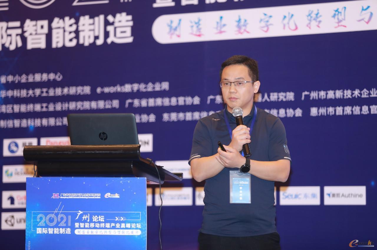 广州市昊志机电股份有限公司网络信息部总监吴峰