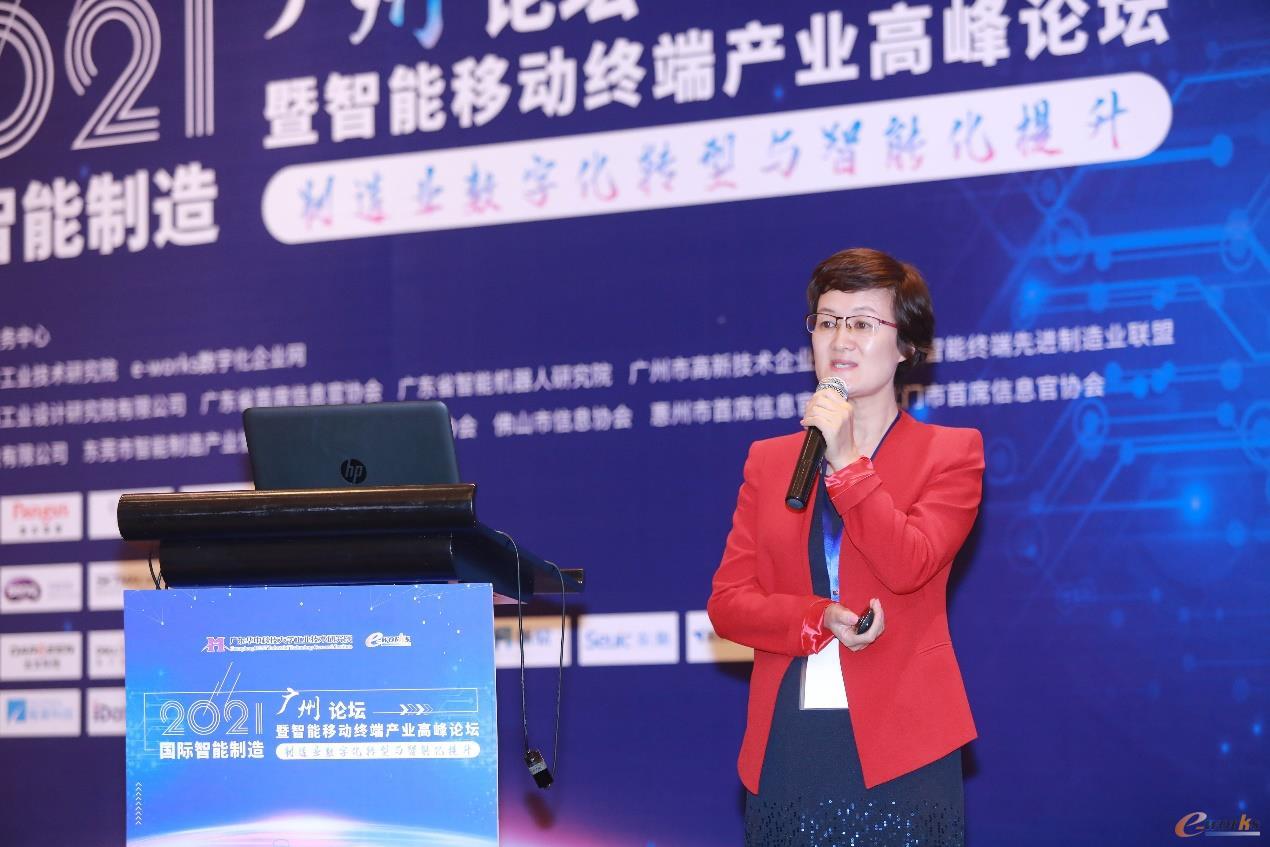 广州视源电子科技股份有限公司智能制造经理方海燕