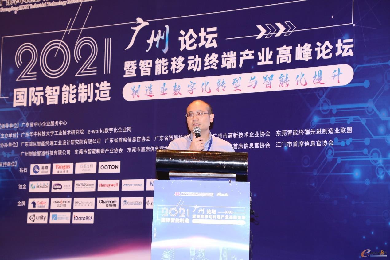广东顺威精密塑料股份有限公司智能制造与信息化中心副总监王强