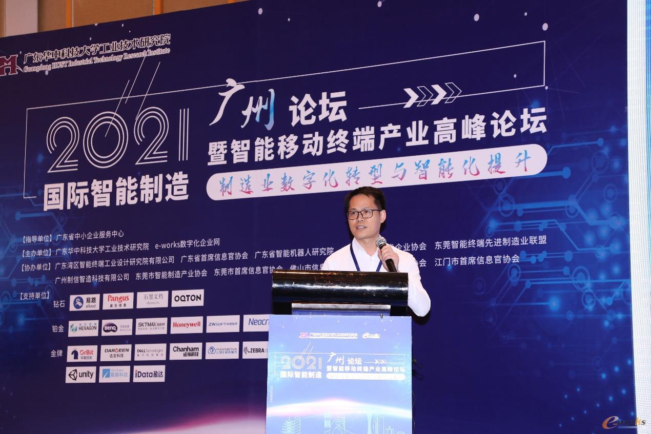 深圳市科信通信技术股份有限公司流程IT部经理罗仙辉