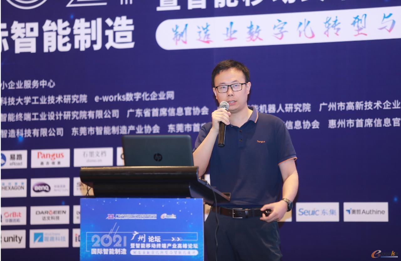 广东盘古信息科技股份有限公司智能制造高级顾问、方案专家申开恩