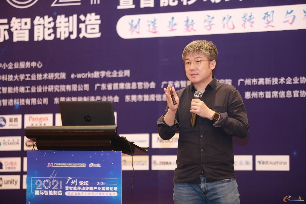 堃腾(上海)信息技术有限公司总经理王磊