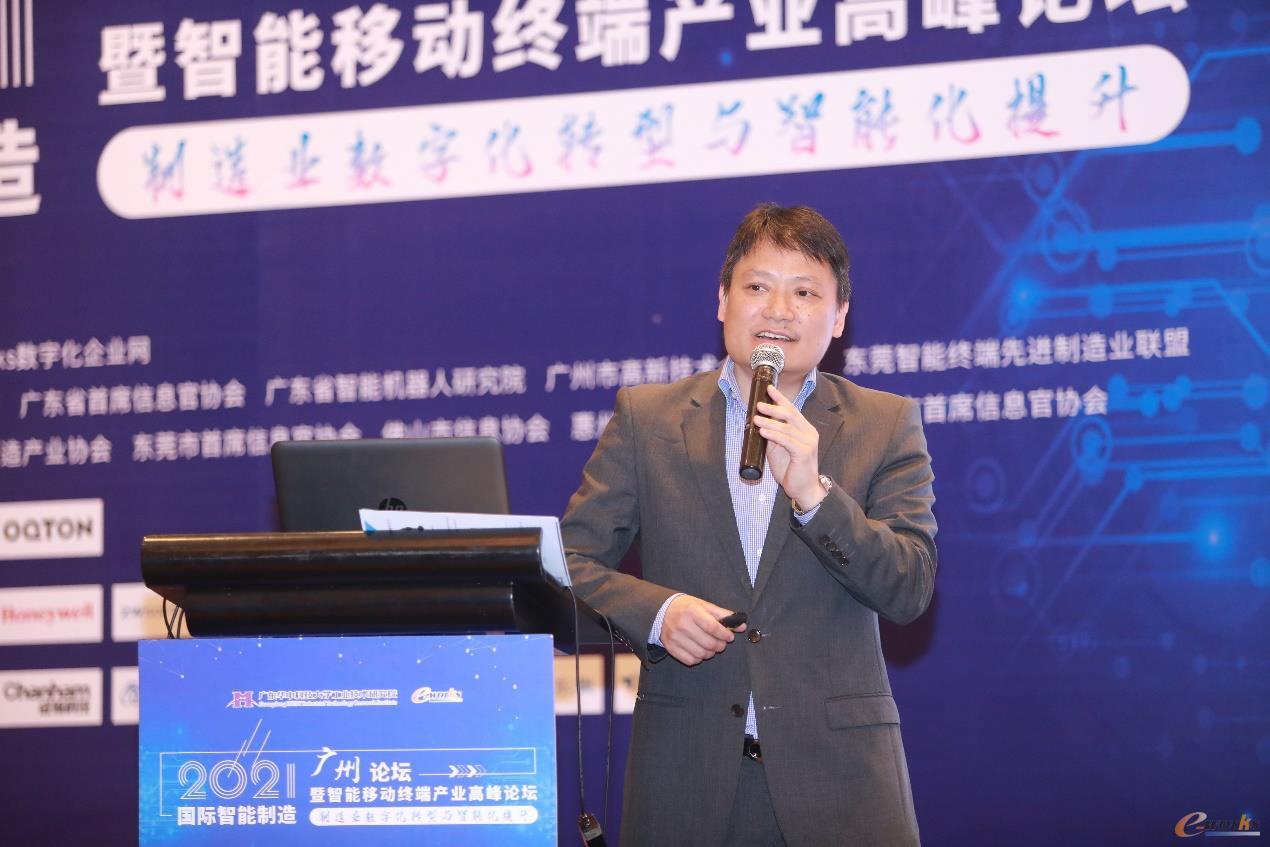 明基逐鹿软件(苏州)有限公司总经理黄志光