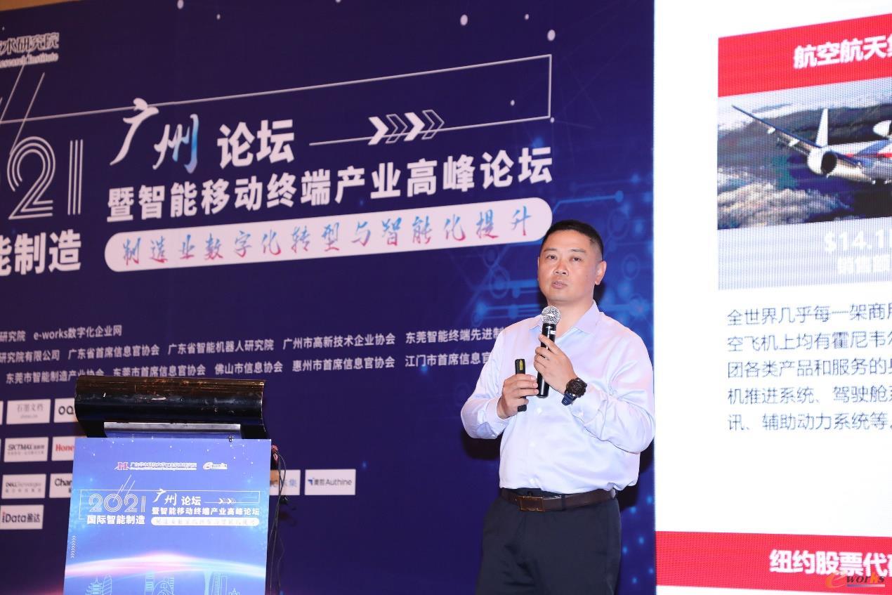 霍尼韦尔SPS中国区集成供应链资深总监涂赟