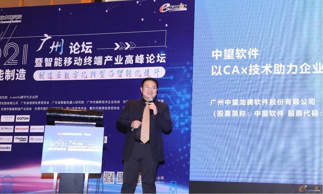 广州中望龙腾软件股份有限公司资深技术经理蔡奕武