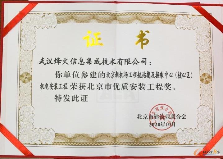 https://www.e-works.net.cn/News/articleimage/20214/132642349717408511_new.jpg