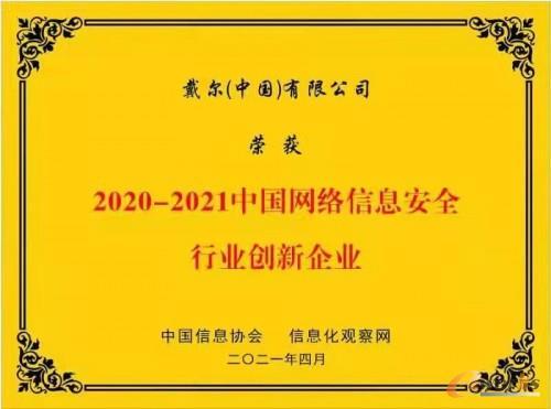 https://www.e-works.net.cn/News/articleimage/20214/132642426827564761_new.jpg
