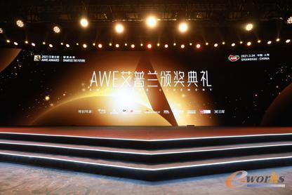 https://www.e-works.net.cn/News/articleimage/20215/132647434067545560_new.jpg