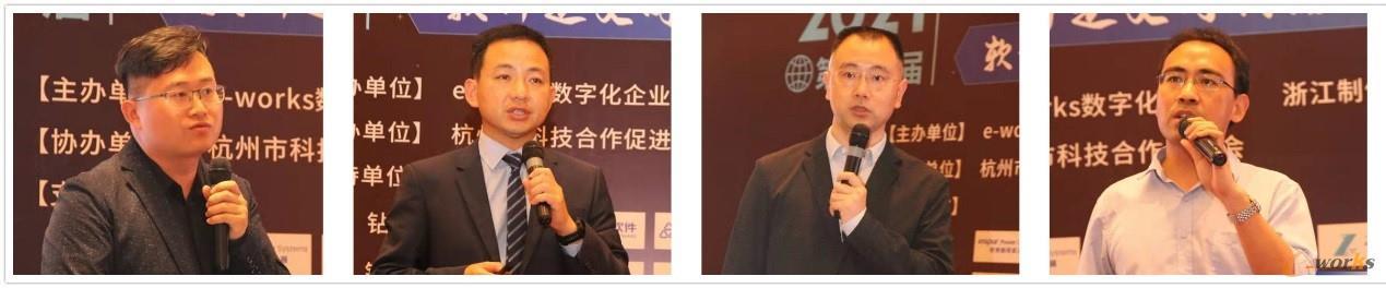 图 6 从左到右:思谷智能总经理张超 EPLAN东区销售总监毛煜 浙江锐制软件技术有限公司技术总监徐健 塔网科技项目总监、联合创始人周万里
