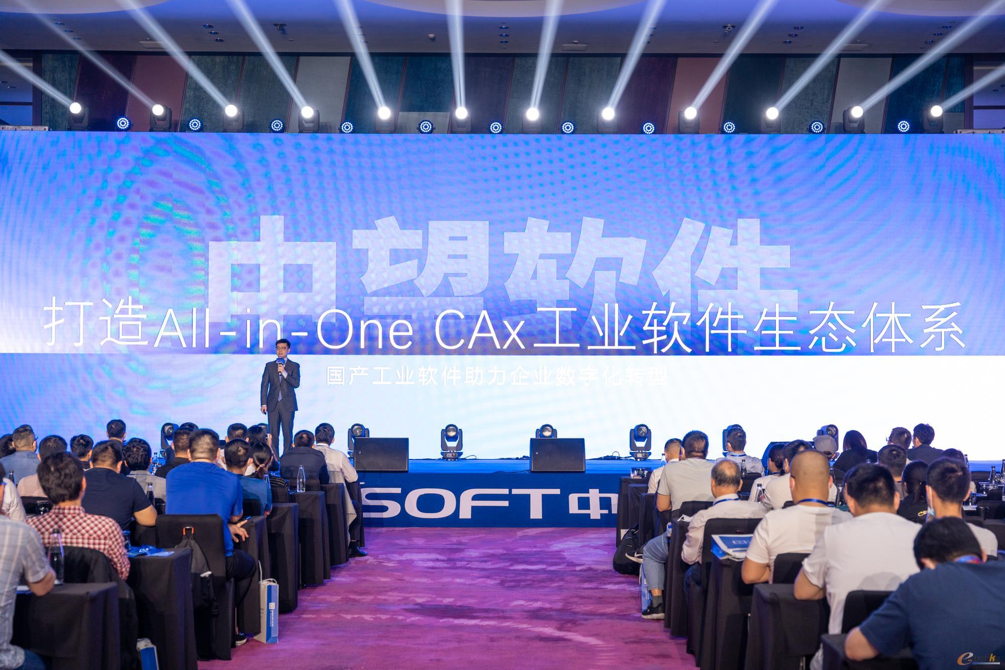 中望软件副总经理林庆忠发表主题演讲