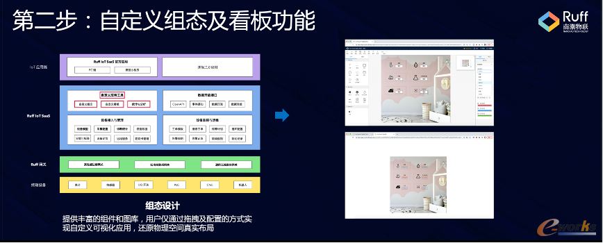 https://www.e-works.net.cn/News/articleimage/20216/132675962473200277_new.png