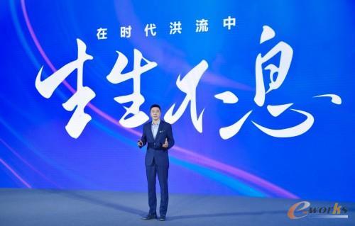 https://www.e-works.net.cn/News/articleimage/20216/132677660813207508_new.jpg