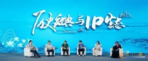 https://www.e-works.net.cn/News/articleimage/20216/132677661992469298_new.jpg