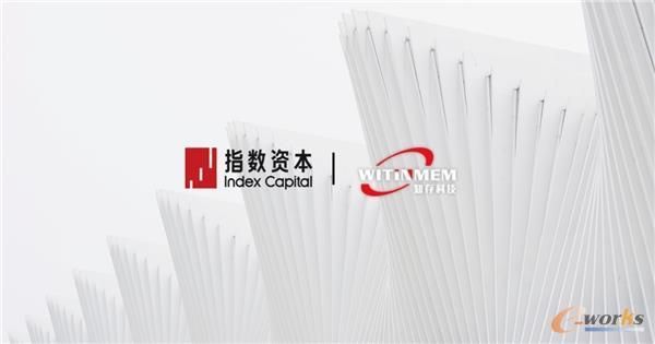 https://www.e-works.net.cn/News/articleimage/20216/132677665080880546_new.jpg