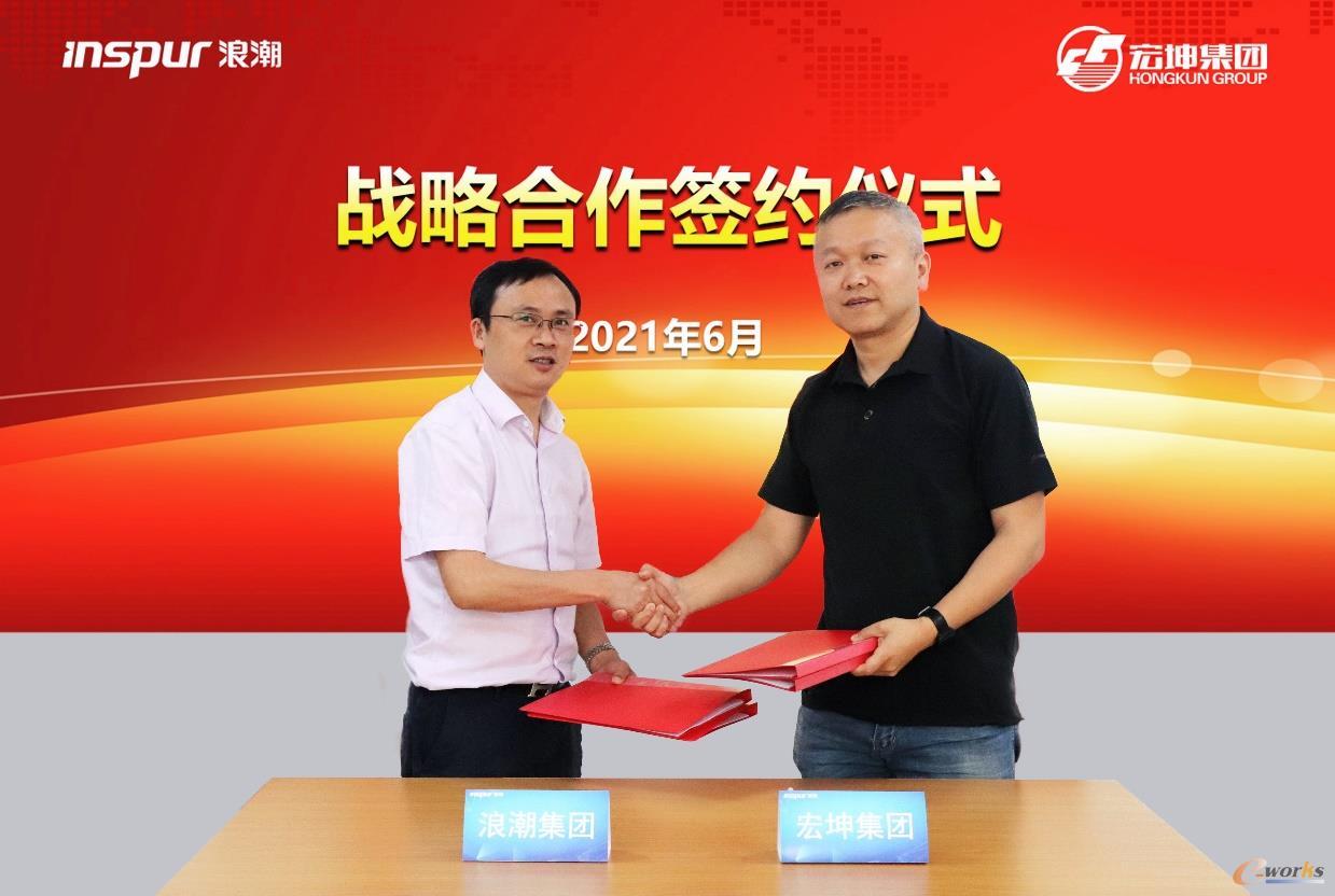 https://www.e-works.net.cn/News/articleimage/20216/132678024823567344_new.jpg