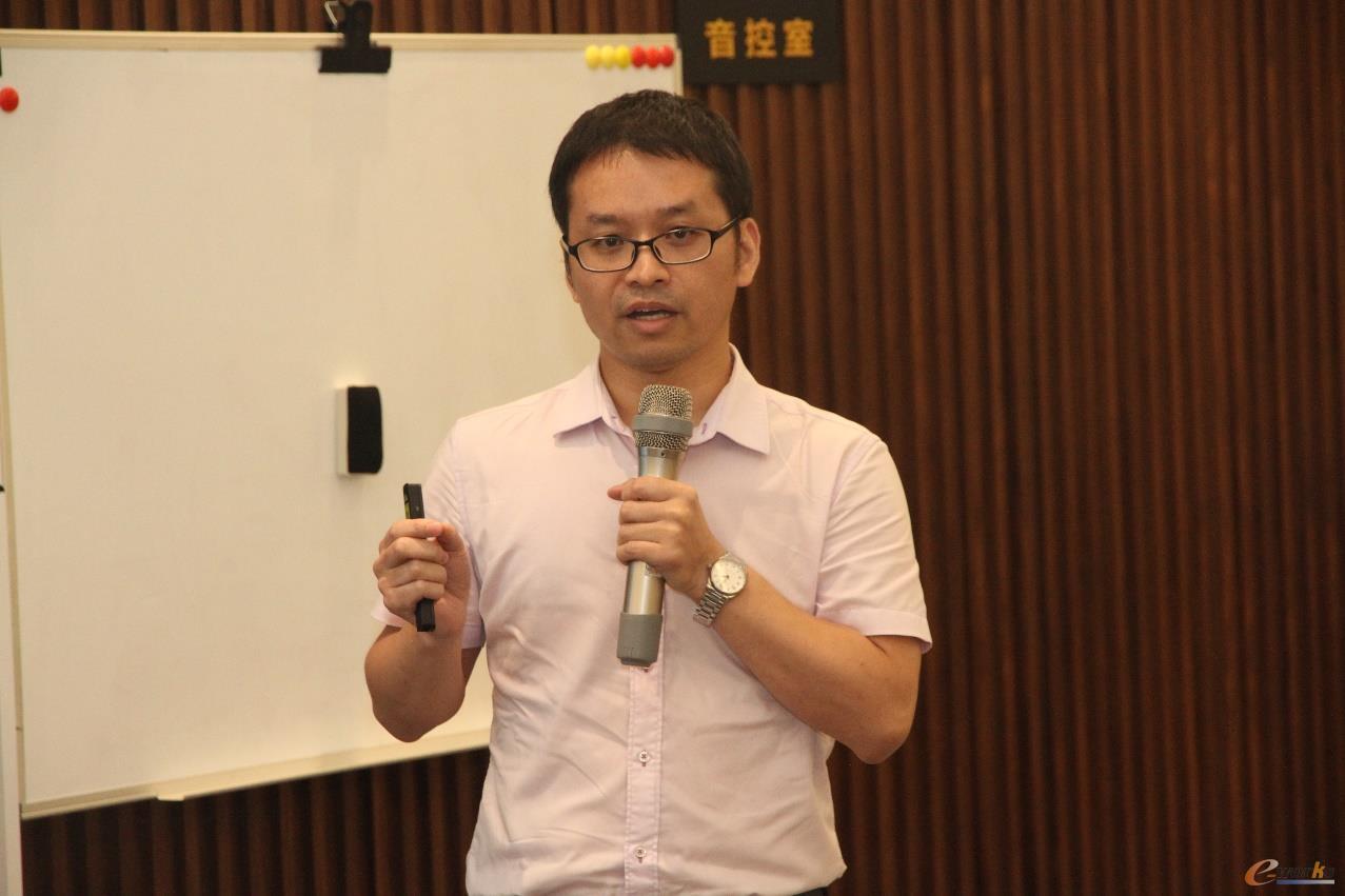 北京典道互联科技有限公司副总经理张贤