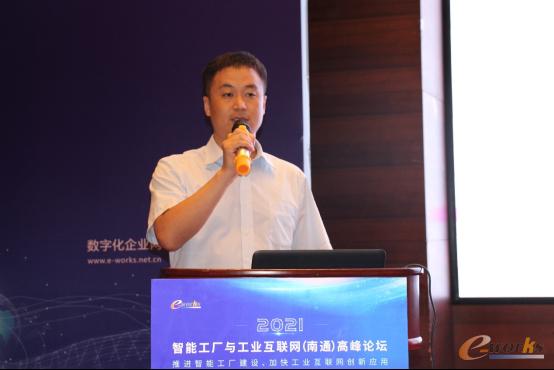 长城汽车企业数字化中心华东区泰州负责人赵博镇
