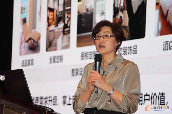 图 7 明珠家居股份有限公司信息化中心总监助理谢静