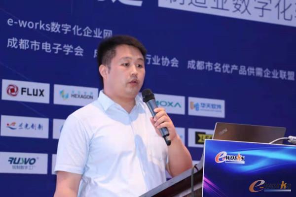 图 12 华天软件技术中心副总经理刘世祯
